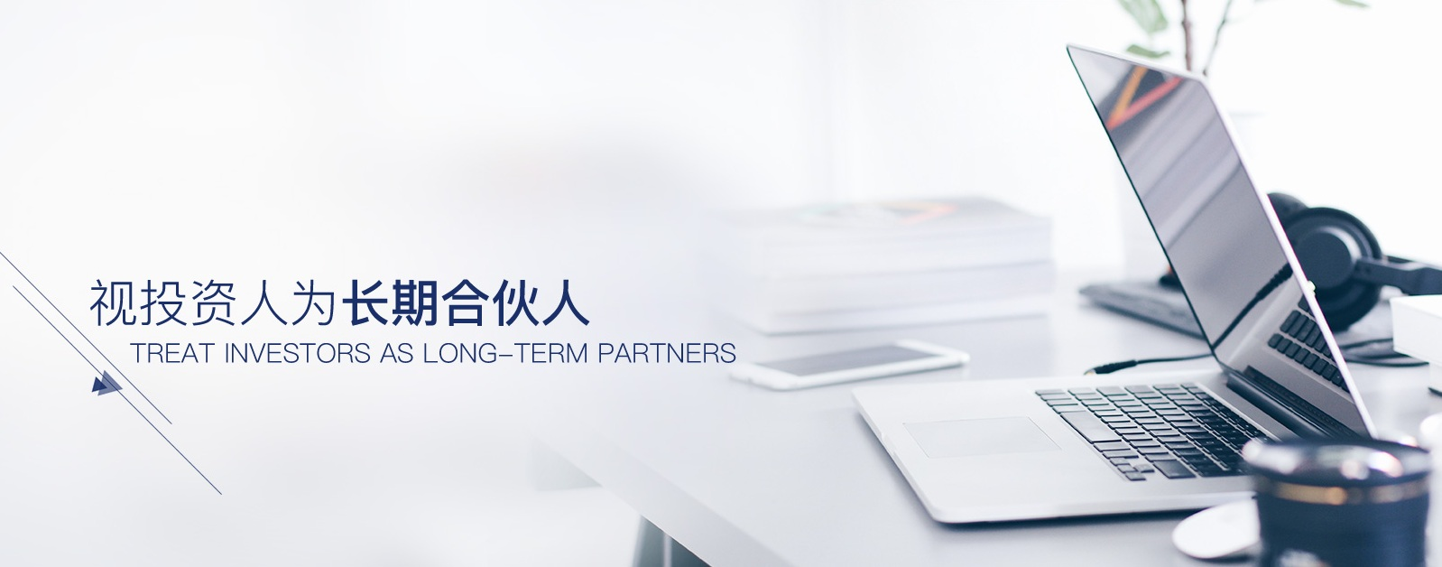 Yansuan BM(Yansuan business management Co., Ltd.) treat investors as long-term partners